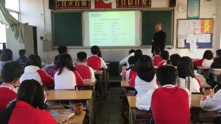 2019-2020学年第一学期九年级英语科《Unit8 Section A2》陂面中学唐延威教师
