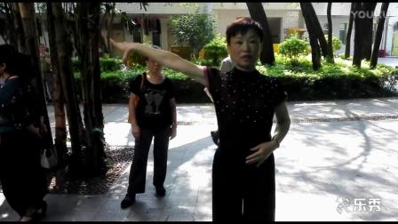 三步踩基本步及男女手式教学