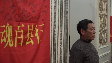 """""""贺兰山精神永存"""" 陆军第二十师连云港69年老兵联谊会"""