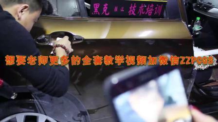 后门板贴隐形车衣专业技术讲解教程 隐形车衣教学视频