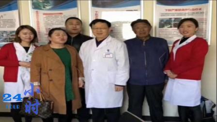 北京国康医院刘继前;救死扶伤是医生的工作,一个医生一天都要做些什么?