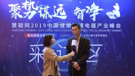 慧聪网专访康风环境总经理李海镛先生