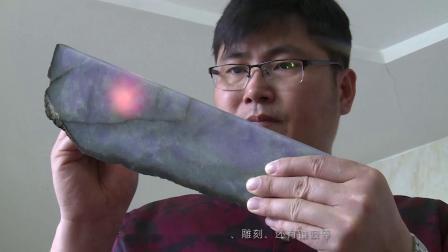 《发现品牌》广州市逸之璟珠宝贸易有限公司
