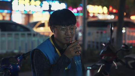 兼职代驾的夜上海