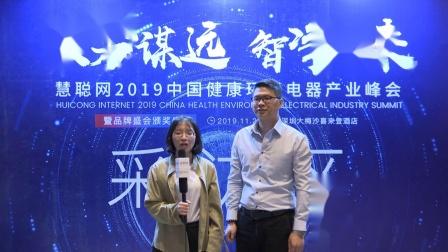 慧聪网专访诚德来市场总监刘俊先生