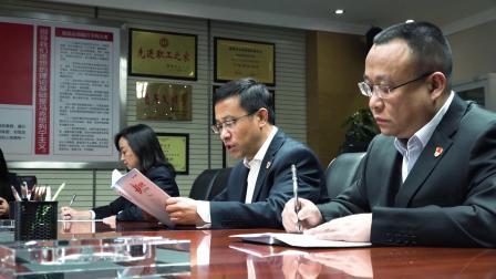 贵阳市公共资源交易中心宣传片