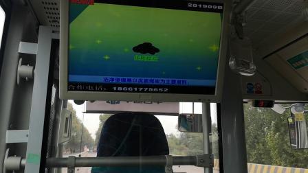 黄岛公交509路姜家屯-东灰村