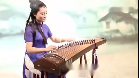 【古筝】娜娜玉振古筝演奏《梦里水乡-伴奏版》(网络来源)