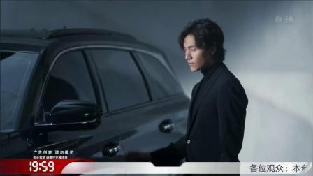 陈坤长安汽车CS75PLUS广告 15s