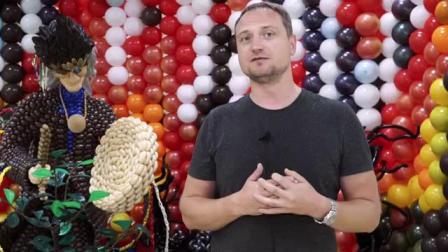 气球布置  俄罗斯艺术节剪辑