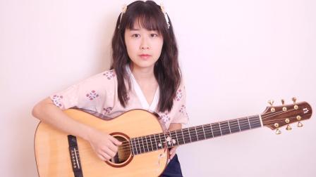 陪你练琴 第96天 南音吉他小屋 吉他基础入门教学教程