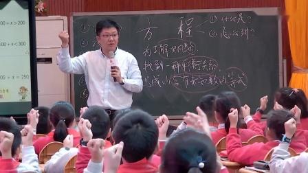 《方程的意义》【黄爱华】(2019年小学数学统编教材全国名师教学观摩研讨会)