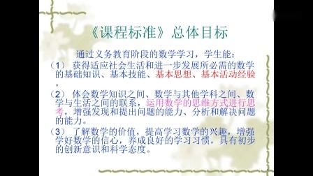 《推理解决问题》课后分享【刘延革】(2019年小学数学统编教材全国名师教学观摩研讨会)