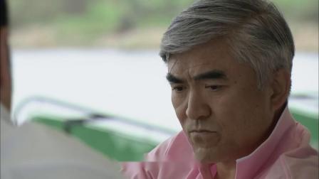 零号国境线(第04集)[超清]