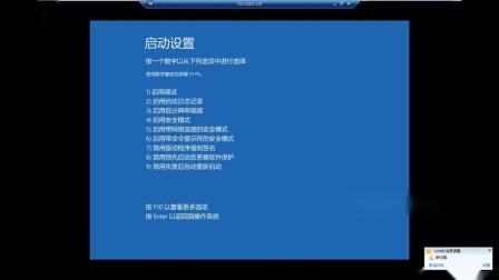 3G系列PLC的USB驱动安装步骤视频