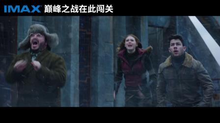 12月6日,在IMAX大银幕挑战原始丛林、极寒雪山