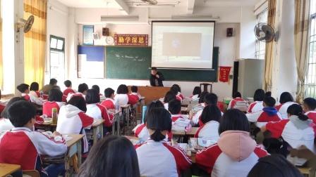 2019-2020学年第一学期七年级英语科《Unit 8 When is your birthday》陂面中学蔡文战教师