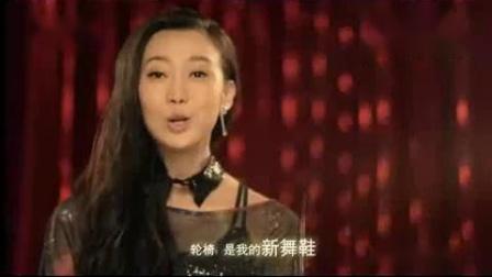 刘岩舞出我人生高清宣传广告-广正网