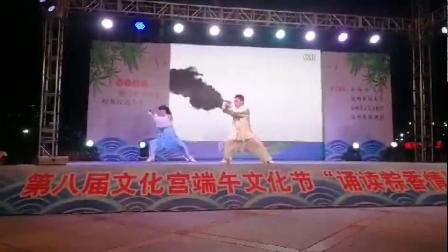 石丰源馆长带弟子(传统文化大讲堂)公…