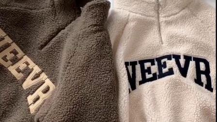 11.5上新羊羔绒卫衣半立领贴布绣羊羔绒卫衣女2019冬季休闲保暖