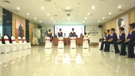 华太女子学院首届优雅礼仪师资培训班