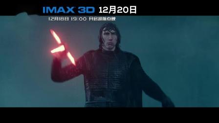 12月20日,定夺银河命运的史诗决战一触即发!
