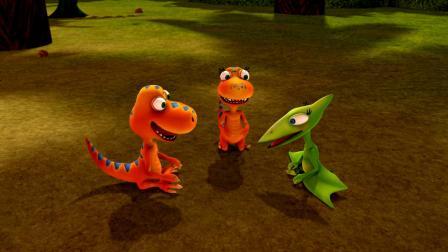 恐龙火车 第一季 和小伙伴玩完有趣的游戏后,大家要回家了