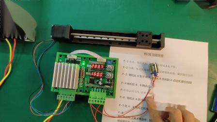东莞市有凡电子科技有限公司 YF-31 步进电机控制器