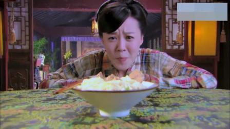 聊斋新编:知县夫人没吃饱半夜找吃的,没想到桌上放着一碗鸡块面