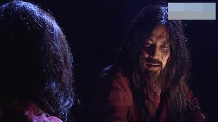 连城诀:狄云含冤入狱,没想到学会了神照经,还得到了宝贝乌蚕衣