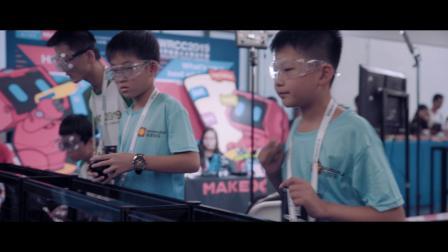 2019童心制物MakeX机器人挑战赛总决赛开场宣传片