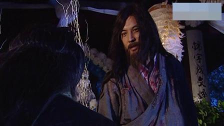 连城诀:丁大哥身中剧毒,临死前大杀四方,传授狄云连城诀剑法