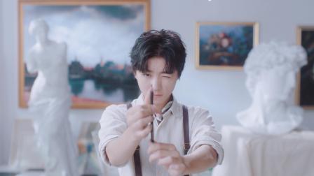 《中餐厅》第三季王俊凯宣传片