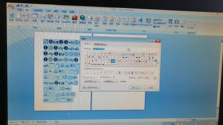 办公软件应用(14)
