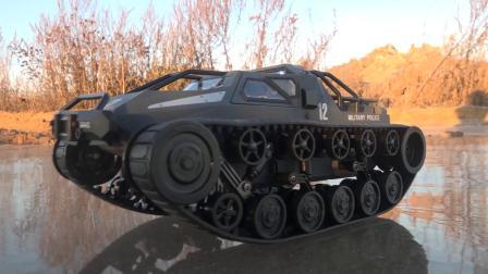 RC遥控履带装甲车户外试玩