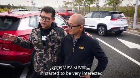 《祥尧开车》 中国品牌SUV趣味对比