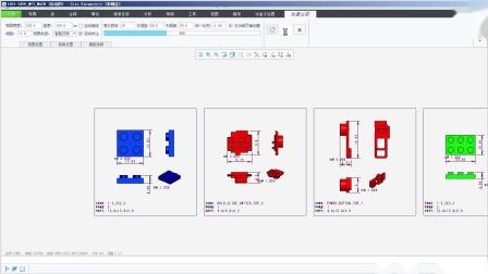 冰盒子模型选择器使用方法和改进