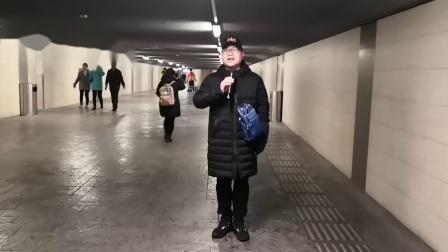 伊文立录制上传杜晓军演唱《朝阳沟》选段自从你们写信要下乡2019年12月4日与西直门地下通道录制