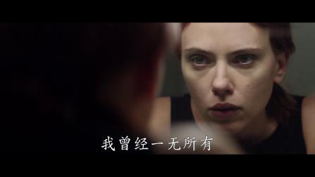 漫威宇宙新篇章《黑寡妇》电影预告大解析