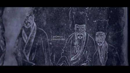 上海嘉定孔庙下篇【育才】