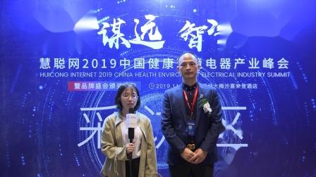 慧聪网专访法兰尼总经理詹俊峰先生