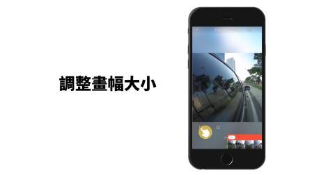 海陆空 - Insta360 GO mini相机 使用教程-车窗移动缩时