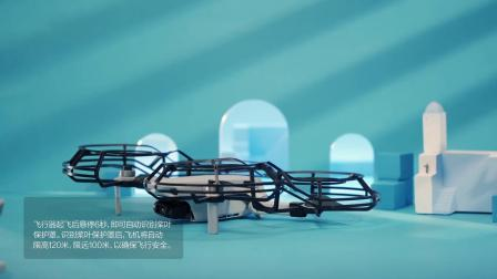 海陆空 - DJI 大疆 Mavic Mini 御mini 无人机 使用教程-桨叶保护罩安装教学