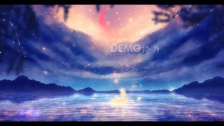 学校晚会 舞台背景 歌曲配乐视频 c580 唯美蓝紫色星空海洋梦幻月色歌舞表演诗词朗诵节目舞台LED背景视频 唱歌跳舞
