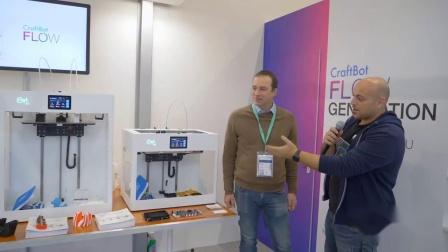 国外的老品牌fdm打印机Craftbot 采访介绍#Formnext2019