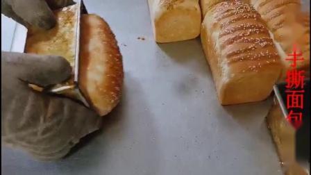 啊哦手撕面包加盟费是多少收费实在专业的指导
