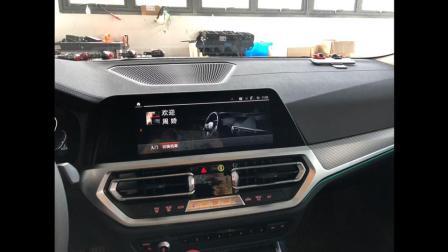 BMW新款宝马3系G28原厂ID7系统无钥匙进入舒适进入钥匙靠近远离自动上锁解锁