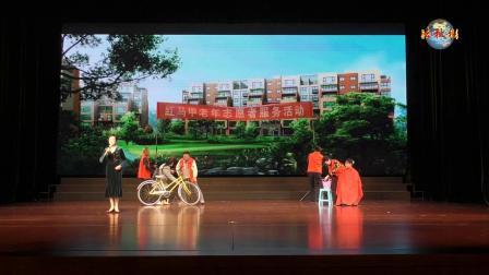 情景剧《红马甲风采》唐山市退管会慰问老年志愿者文艺演出