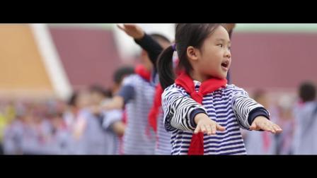 2019向日葵幼教集团《致青春 忆童年》亲子运动会