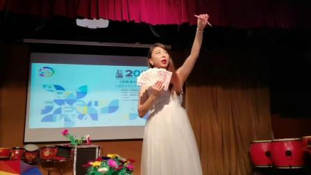 美女魔术师雨汐 互动魔术 白纸变钱 15000694768